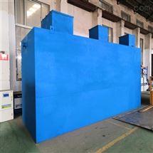 观景房一体化污水处理设备生产厂家