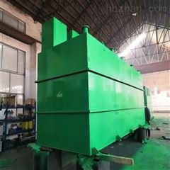ZM-100长春农村污水处理设备厂家
