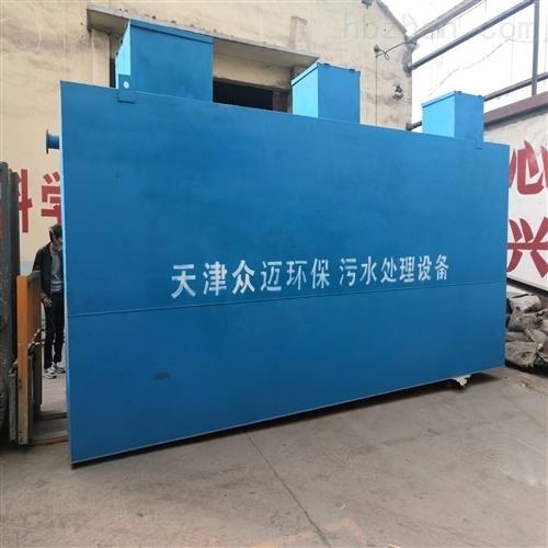 小型工程生活污水一体化处理设备工艺