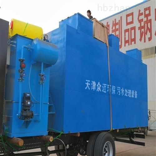 乡镇污水地埋式一体化处理设备安装调试