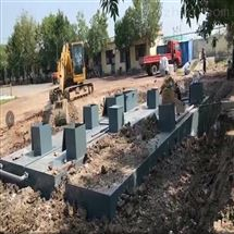 高速公路服务区地埋式一体化污水处理设备