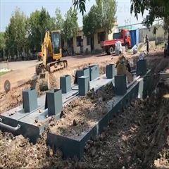 ZM-100天津众迈农村生活一体化污水处理设备