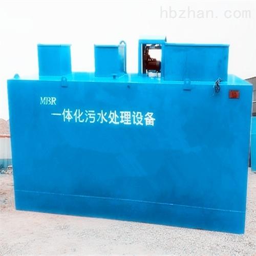 天津众迈养老院地埋式一体化污水处理设备