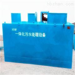 ZM-100100吨医疗污水处理设备厂家报价