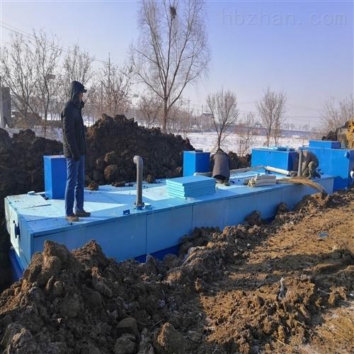 医疗污水地埋式一体化处理设备