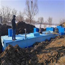 天津众迈学校地埋式一体化污水处理设备