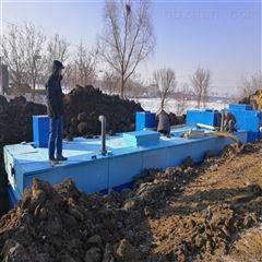 ZM-100农村自来水一体化污水处理设备