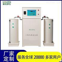 二氧化氯發生器安裝廠家生產訂制