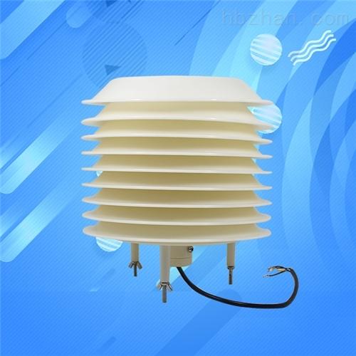 pm2.5pm10传感器颗粒物空气质量监测仪485