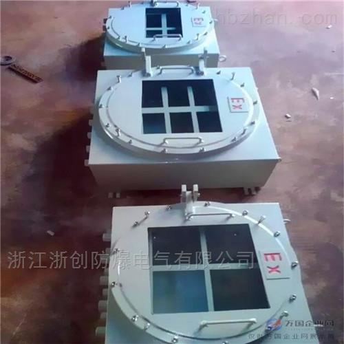 IICT4隔爆型防爆仪表箱