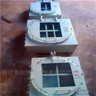BXK-防爆智能温度控制仪表箱