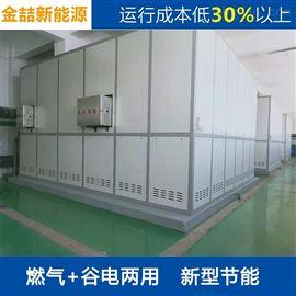 谷电蓄热蒸汽锅炉销售