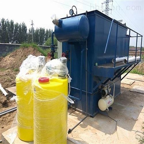 小型淀粉厂污水处理设备