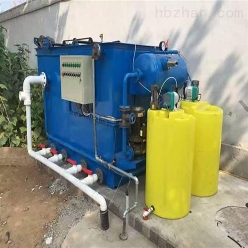 一体化污水处理设备的优缺点介绍
