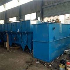 ZM-100乡镇生活污水地埋式一体化处理设备