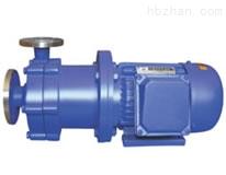 氟塑料磁力泵化工泵