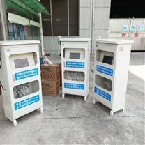 敏义广州家具制造业VOCs在线监控系统