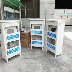 MY-BJ-5000-A敏义广州家具制造业VOCs在线监控系统