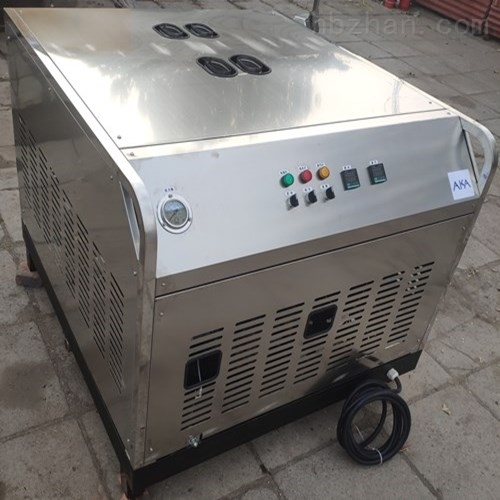 大庆高温高压蒸汽清洗机