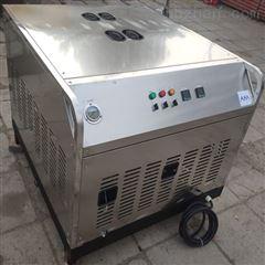 大慶高溫高壓蒸汽清洗機