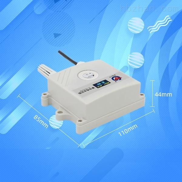 紫外线传感器检测仪