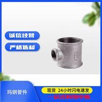 济南新型高强度消防玛钢管件