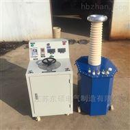 承装修试设备清单/工频耐压试验装置供应