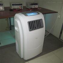 醫用空氣消毒機、ZX-Y100移動式醫用空氣消毒機