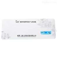 ZX-B100静电吸附式医用空气消毒机