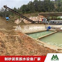 洗沙泥浆脱水零排放处理