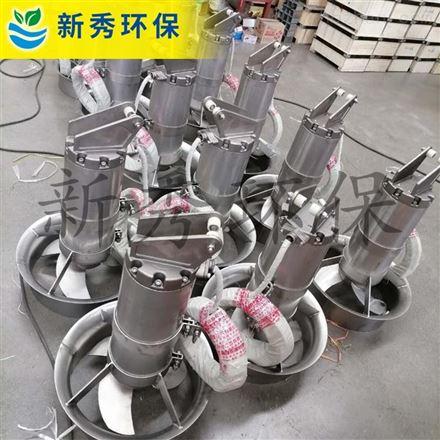 JBJ桨式 搅拌机铸件式潜水搅拌器厂家供货
