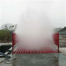 简阳工地泥头车辆冲洗平台多种型号