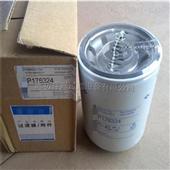 供应P176324液压油滤芯P176324厂家现货
