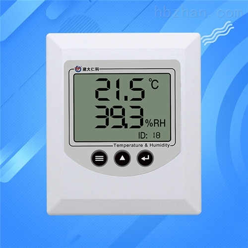 温湿度变送器485壁挂液晶显示