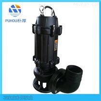潜水式排污泵250QW600-25-75