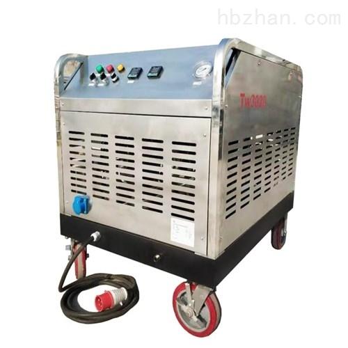 高温高压蒸汽清洗机供应