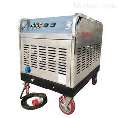 TW320高温高压蒸汽清洗机供应