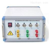 变压器绕组变形测试仪品质保证