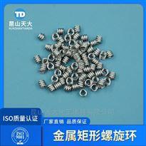 316不锈钢Q型环θ环填料