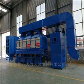 廢氣治理RTO催化燃燒設備廠家直銷價格