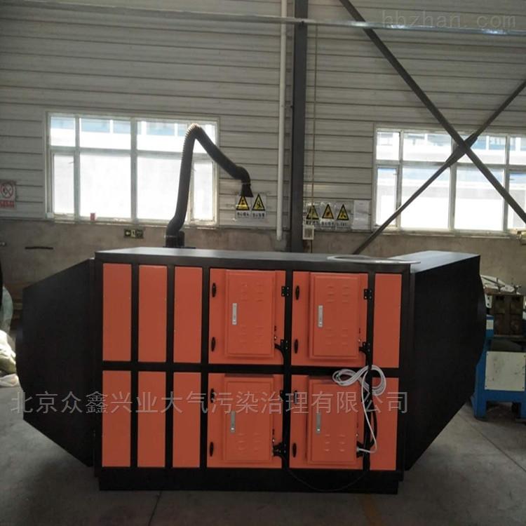 注塑加工废气处理雷竞技官网app 集中式油雾收集器