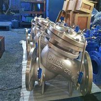 多功能水泵控制阀 中石化