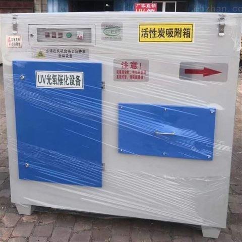 废气处理设备--慧泽澳门大发888网上平台厂家生产