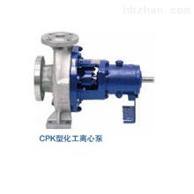 CPK卧式化工离心泵