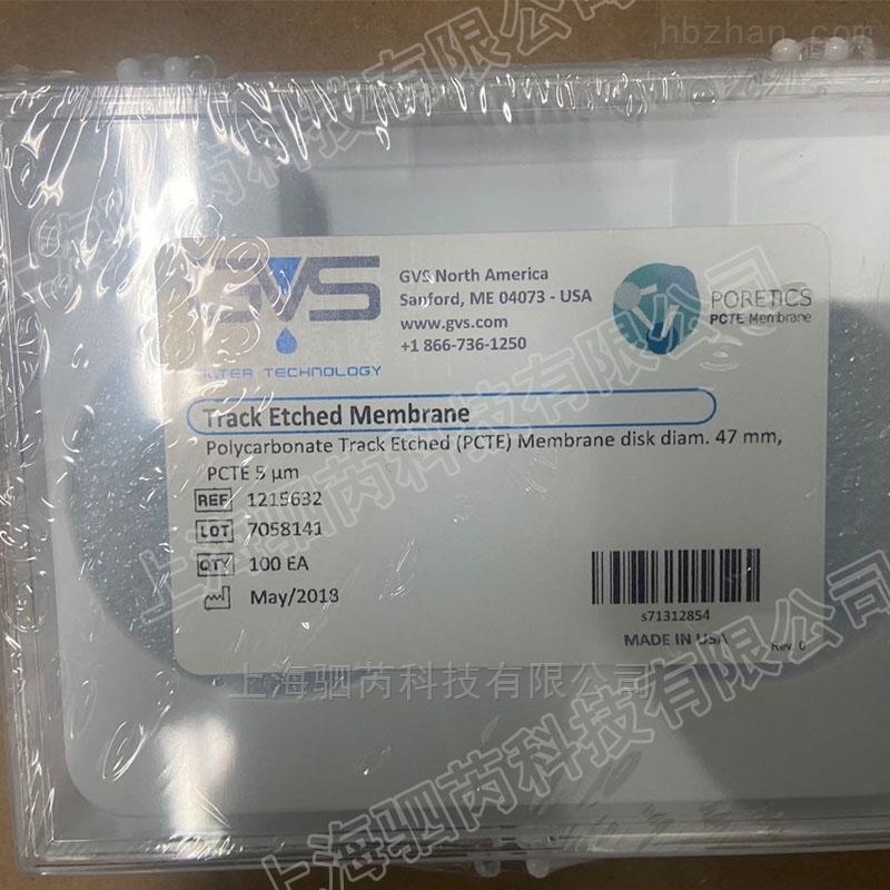 GVS原装进口滤膜孔径5um聚碳酸酯PCTE膜