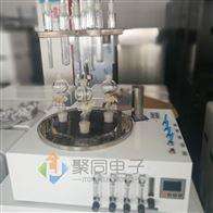 甘肃硫化物氮吹装置厂家直销