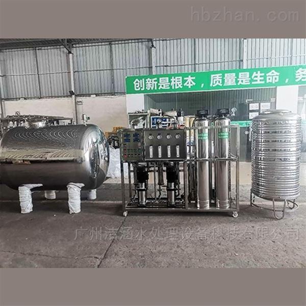 不锈钢反渗透纯水设备厂家