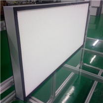 R-H13系列无隔板高效空气过滤器