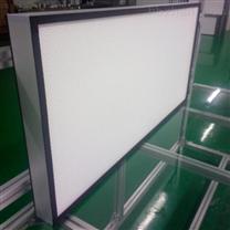 R-H13系列無隔板高效空氣過濾器
