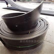 预制聚乙烯保温管补口电热熔套